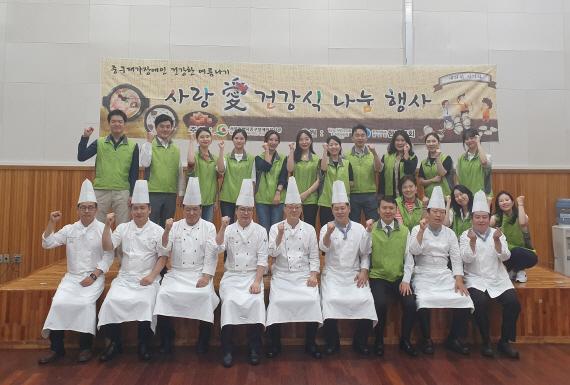 서울웨스틴조선호텔 임직원, 중복 앞두고 지역 어르신에게 음식 대접