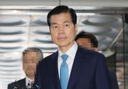 김태한 삼바 대표 구속 갈림길…法, '분식회계' 첫 판단 주목