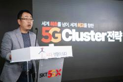 SK텔레콤은 왜 전국에 '5G 클러스터'를 만들까