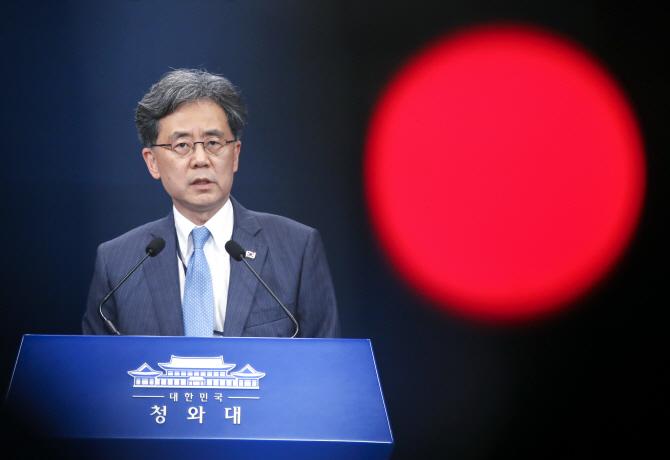 """靑 """"한일 군사정보보호협정 면밀 검토""""..입장 변화 감지"""