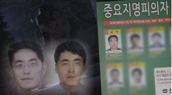 """11년째 지명수배…""""안 잡힐 자신 있다"""""""