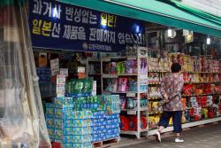반품되는 '일본 제품'