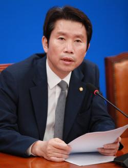 [포토]기자간담회, '발언하는 이인영 원내대표'
