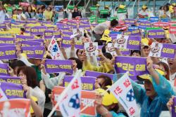 자사고 폐지정책 반대 집회
