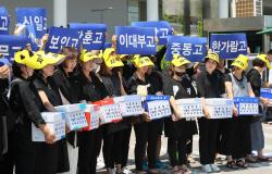 `재지정 탈락` 서울 자사고 사흘간 청문 '여론 가열'