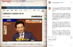 """서경덕 교수 """"일본여행 불매운동, 큰 효과…日여행지 한국인↓"""""""