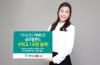 하나UBS자산운용, 하나UBS PIMCO 글로벌 인컴펀드 수탁고 1조원 돌파