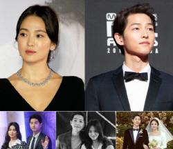 `송송 커플` 이혼조정 성립…결혼 1년 9개월 만 `남남`(상보)