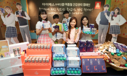 정관장 여름철 건강관리 캠페인