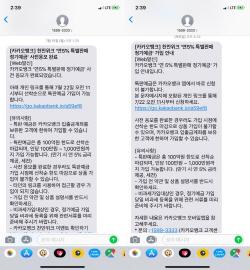 """""""성공한 분 있나요?""""…'카카오뱅크 5%' 실패기"""