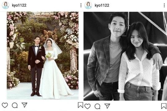 [퇴근길 뉴스] '이제 남남' 송중기·송혜교, SNS서 사라진 결혼사진