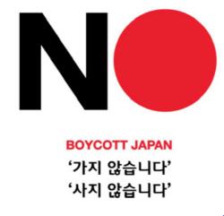 """""""일본여행 취소시, 파마 공짜"""" 미용실 화제…일본 언론 '관심'"""