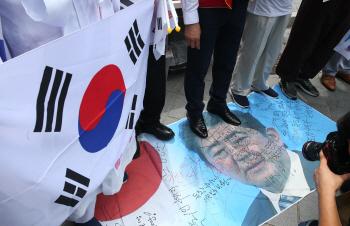 독도사랑세계연대, 일본 정부 규탄 대회