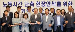 [포토]손 맞잡은 이재갑 고용노동부 장관과 중소기업인들