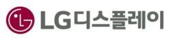 """""""日수출규제 대응에 만전..업체다각화 등 준비"""" -LG디스플레이 컨콜"""