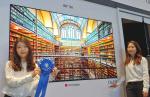 LGD, 상반기 5007억 적자 불구 10.5세대 OLED 3조 추가 투자(종합)