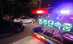 """""""만취해 애정행각하다 사고""""… 檢, 윤창호 가해자 징역12년 구형"""