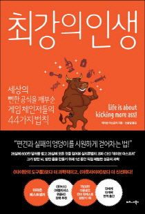 '방탄커피' 창시자가 말하는 성공공식…'자기개선'