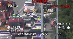 '조현병 역주행 사망' 생모가 30년 만에...