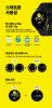 삼성 '갤럭시워치 액티브' 업데이트..운동측정 강화, 새로운 스트랩도