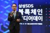 삼성SDS, 2분기 영업익 전년比 8.9% 증가..물류 외부고객 확대(상보)
