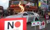 일본 불매운동, 이번엔 車…인천 상인회, 렉서스 '박살'