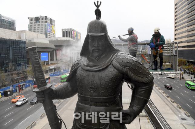[퇴근길 뉴스] 한국콜마도, 조국도...'이순신은 바쁘다'