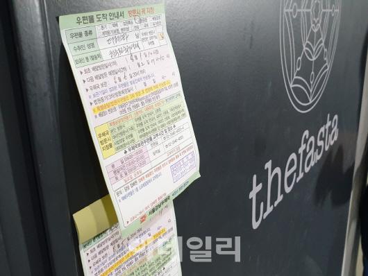 '호날두 노쇼' 주최사 '더페스타' 관계자 곧 경찰 소환