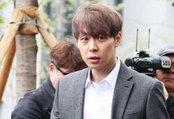 박유천, 삼성동 아파트 '세금 미납'으로 공매 넘겨졌다