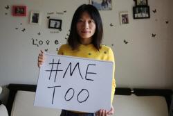[세상에 이런 일이] '미투가 혼란 유발?'…여권 운동가 체포한 중국