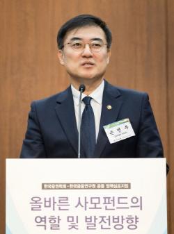 """손병두 """"DLF 사태는 사모펀드 성장통…교각살우 안 된다"""""""