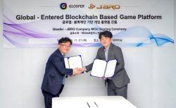 글로스퍼-제이브로, 블록체인 게임 등에 협력 MOU