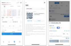 후오비코리아, 암호화폐 거래소 앱 2.7버전 업데이트