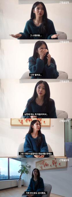 """이수현 """"''프듀101' 시즌1에서 13위..조작? 몰랐어요"""""""