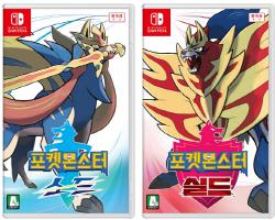 [게임으로 보는 증시]'포켓몬 없는 포켓몬'에도 닌텐도 신화 진행중