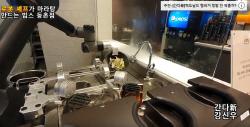 [강신우의 닥치Go]면 삶고 국물 퍼 담는 '로봇셰프' 만나다