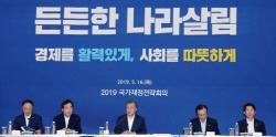"""""""국가채무 740조·역대최대 적자""""…빚더미 나라살림"""