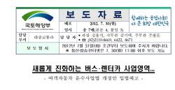 """""""이영하와 이혼 이유? 동료 女배우 때문"""""""