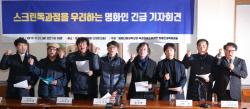 ['겨울왕국2' 천만]③천만흥행 이면에 '논란 또 논란'