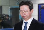 경찰, '화성 초등생 실종사건' 사체 은닉 혐의로 담당 형사 입건(상보)