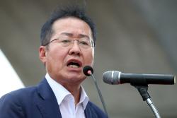 """홍준표 """"한국당 의원직 총사퇴할 바엔…총선 불출마 해라"""""""
