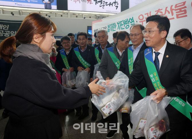 서울역서 열린 축산물 애용 캠페인