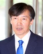 조국 전 법무장관 첫 재판 연기…`감찰무마 의혹`과 병합