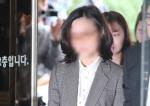 """정경심 측 """"논두렁시계 사태""""...진중권 """"노무현 건들지 마"""""""