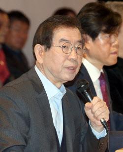 [포토]중소기업·소상공인과 간담회 갖는 박원순 서울시장