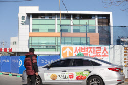 ''코로나19'' 청정지역 대구도 뚤렸다…31번째 확진자 동선은?