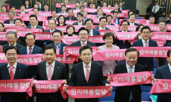 [포토]'미래통합당, 첫번째 의원총회'