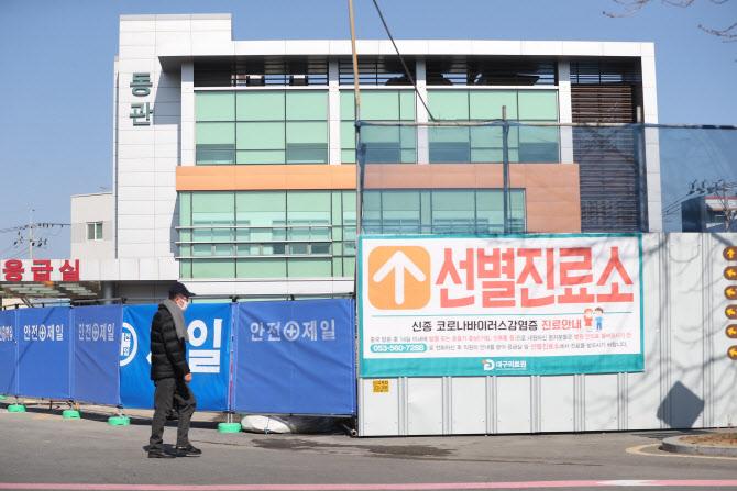대구 31번 확진자 동선, '대구교회'→'신천지' 정정 해프닝