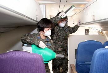 대통령 전용기, 일본 출발