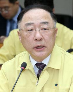 [포토]홍남기 부총리, 경제관계장관회의 주재
